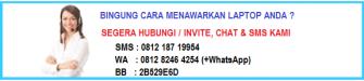 CARA ORDER BANNER-575x130